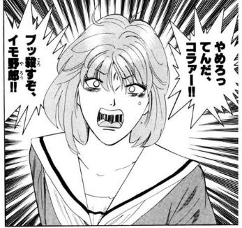 kyoukaraorewa38-29