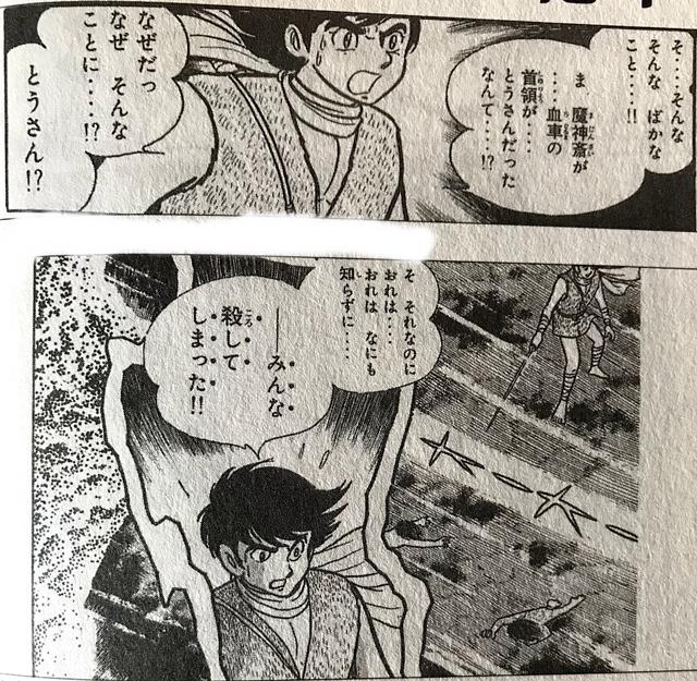 変身忍者嵐ed2