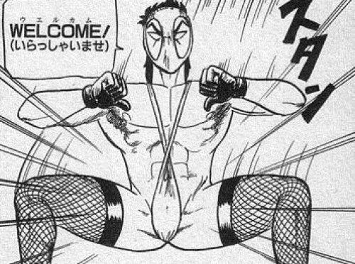 hentaikamen91