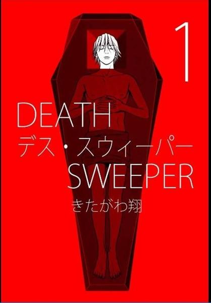 DeathSweeper1