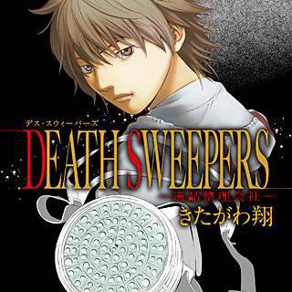 DeathSweeper.2o032