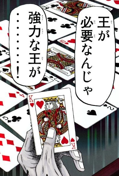 Tobakuhaouden-Zero.5-2
